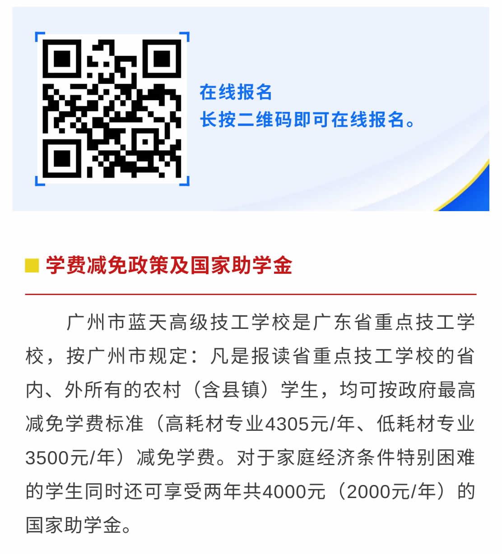 专业介绍 _ 新媒体运营(高中起点三年制)-1_r5_c1.jpg