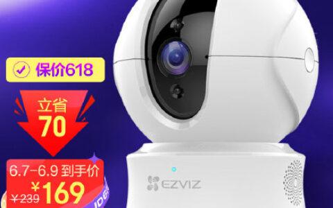 【好价】 萤石(EZVIZ) C6CN 1080P云台,监控摄像头
