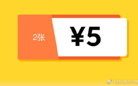 【滴滴】打车英文版5折券,最高-5这个券先中文版打车