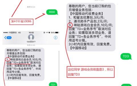 广东移动流量,2元2G/7天流量套餐