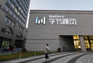 TikTok前途考验拜登对中国科技公司立场