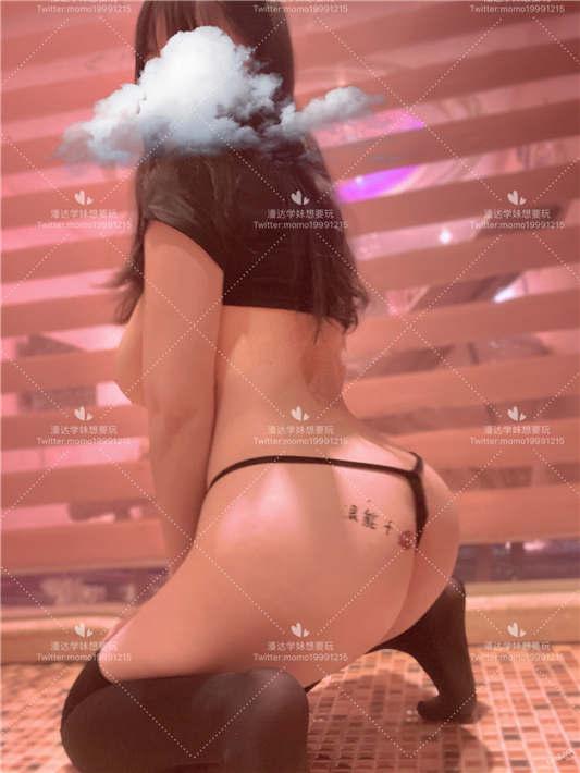 图片[3]-工口糯米姬 新作 – 童颜巨乳长筒袜[63P/2V/501MB]-醉四季