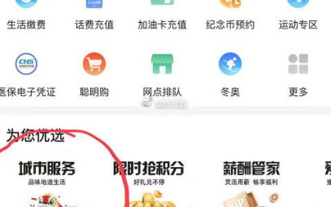 【中国银行限制广东地区】520专享!1元随机得8.88-10.