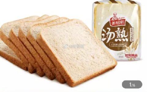 拼团价【0.01】达利园 美焙辰汤熟全麦吐司400g 9天短