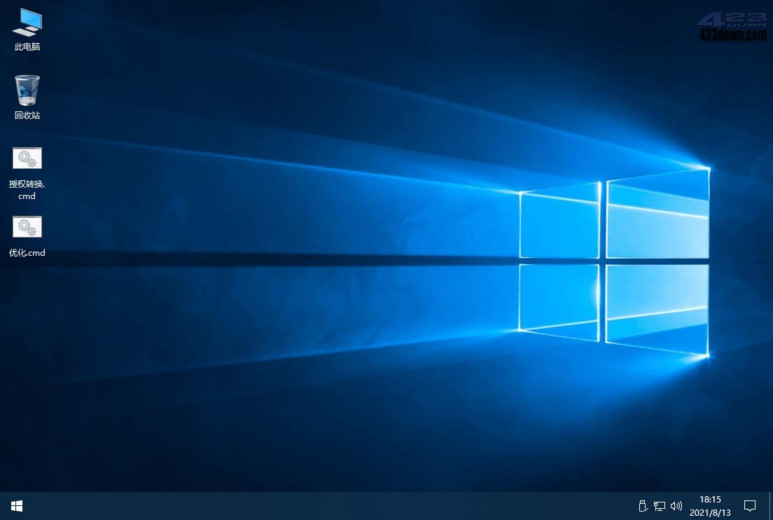 Server 2019 1809(17763.2114) by xb21cn