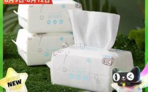 【猫超包邮】十月结晶婴儿棉柔巾80片3包【14.4】十月