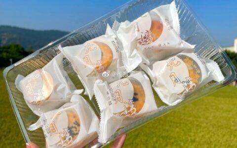 北月湾蛋黄酥北月湾咸鸭精装蛋黄酥一盒16.9有6枚,你