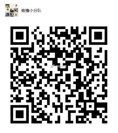 【深夜福利】iPhone全系钢化膜,送100个免单