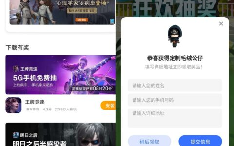 【ViVO手机抽实物包邮】打开游戏中心->福利->下载有奖