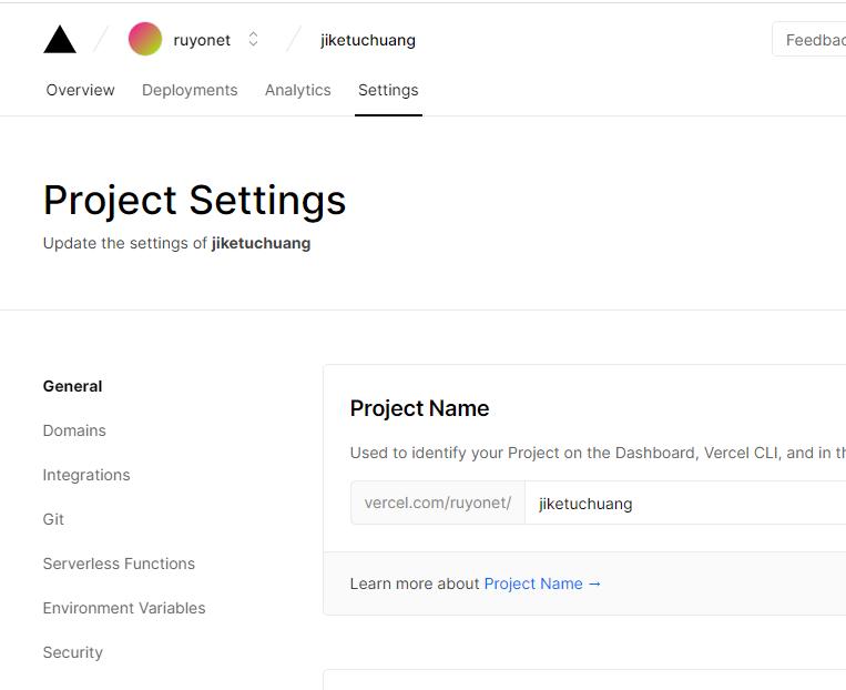 图片[7]-Vercel提供免费静态网站托管,支持自定义域名和SSL-李峰博客