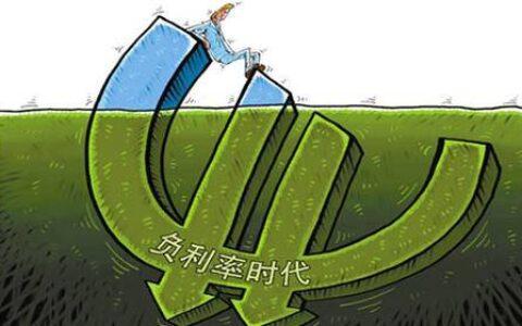 比特币在全球负利率债券创新高时获益