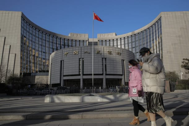 中国央行中国人民银行向外国银行发布新规。