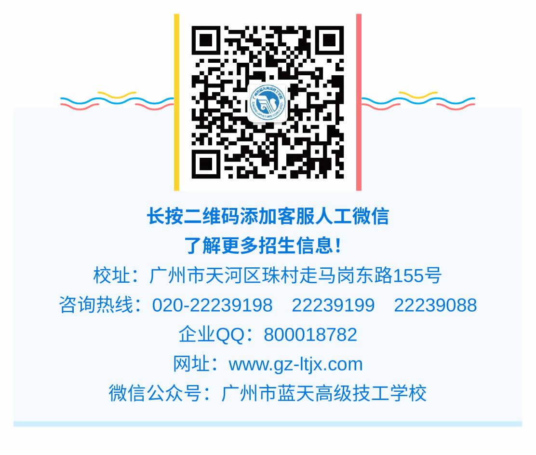 专业介绍 _ 新媒体运营(高中起点三年制)-1_r6_c1.jpg