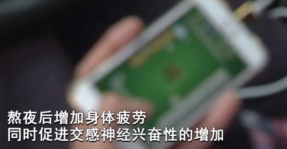 27岁美女博主在去上海飞机上突然身亡 背后原因令人警醒