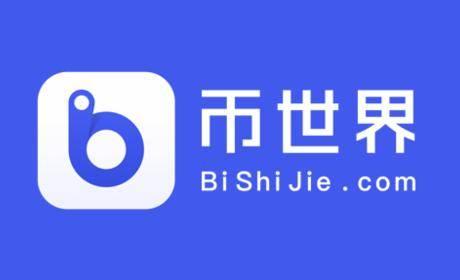 关于币世界APP和网站在中国境内停止运营的公告