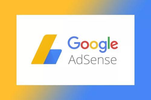 网站开通谷歌广告联盟了!非常高兴