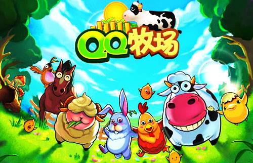 qq牧场养什么最挣钱 qq牧场什么赚金币快