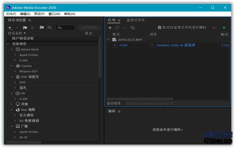 Adobe Media Encoder2021 15.4.1 Repack