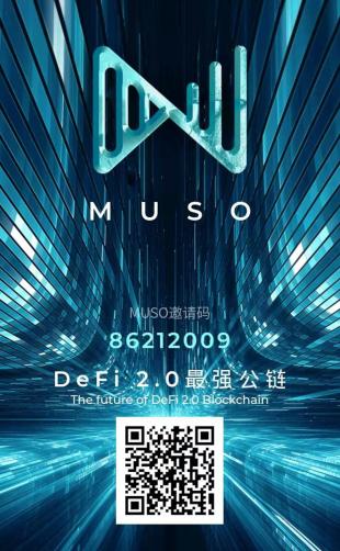 【MUSO】马其顿流动性协议,首创DeFI双流动性挖矿,团队化推广,挖矿月收益60%