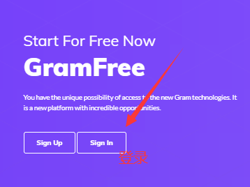 GramFree:每日任务产出Gram币,目前官方Gram币3.83U一个