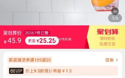 【猫超】威猛先生厨房重油污净清洁剂柑橘味455g*4威猛