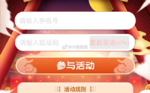 农业银行 广东地区(除深圳)试试领取最低5元话费浏览
