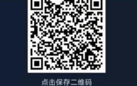 币云交易所Btyun:开启注册空投,注册实名赠送100枚OXY币,价值66USDT,直推1人实名赠送100枚OXY,新老用户均可参与,共10万枚,先到先得。