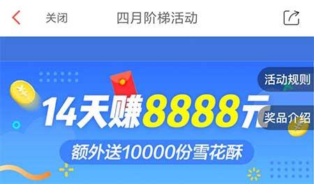 淘新闻怎么赚钱 轻松月赚10000元