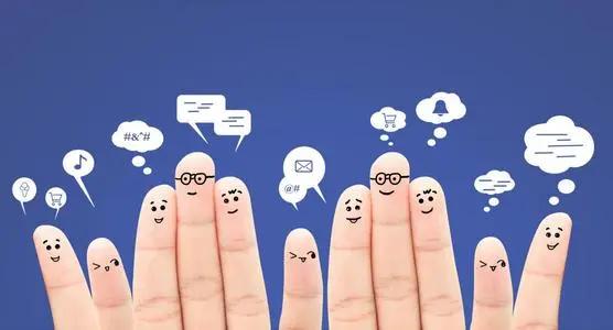 搞定所有人的实用说话技巧高情商沟通实践课