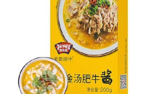 【猫超包邮】极美滋金汤肥牛调味酱200g【4.9】 【包邮