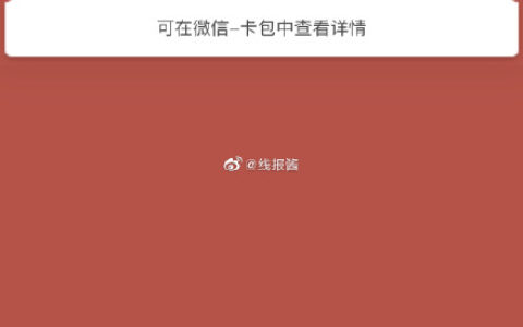 工行app-我的-活动大厅-象惠星期四