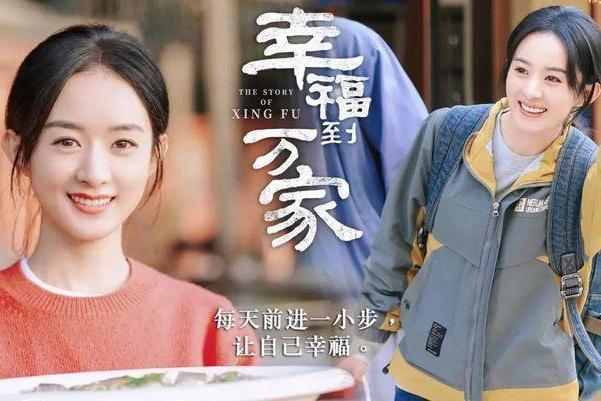 趙麗穎和楊紫未播先火的兩部劇,你最期待哪一部?