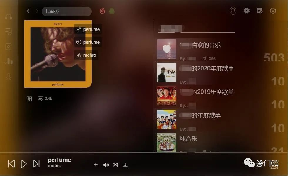 soso-music|电脑在线音乐播放器  第3张
