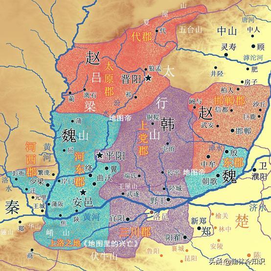 春秋战国分界线(公元前476年三家分晋)