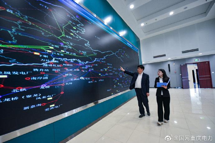 渝东南电网完成首次跨500千伏片区110千伏线路合环换电