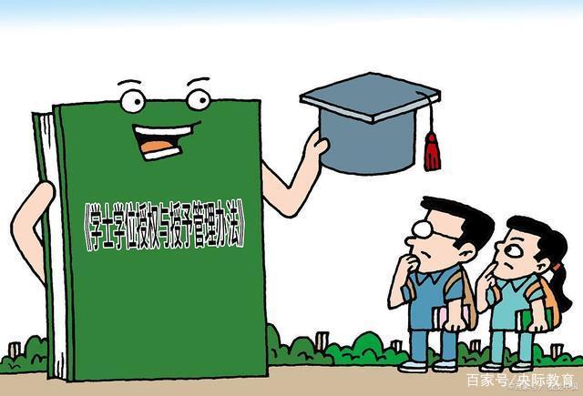 年轻人必须看,学历真的重要吗?新学历将会改写人生