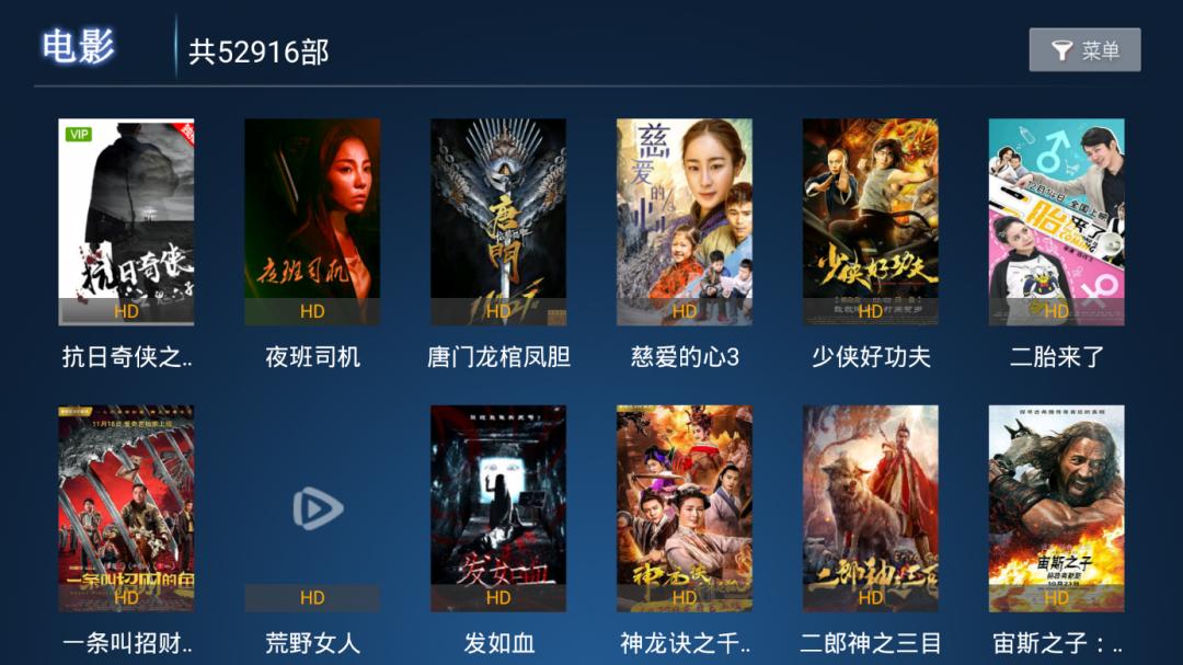 大师兄影视终于出了TV端,安卓+苹果+PC+TV四端已集齐,盒子神器支持点播+直播!  第3张