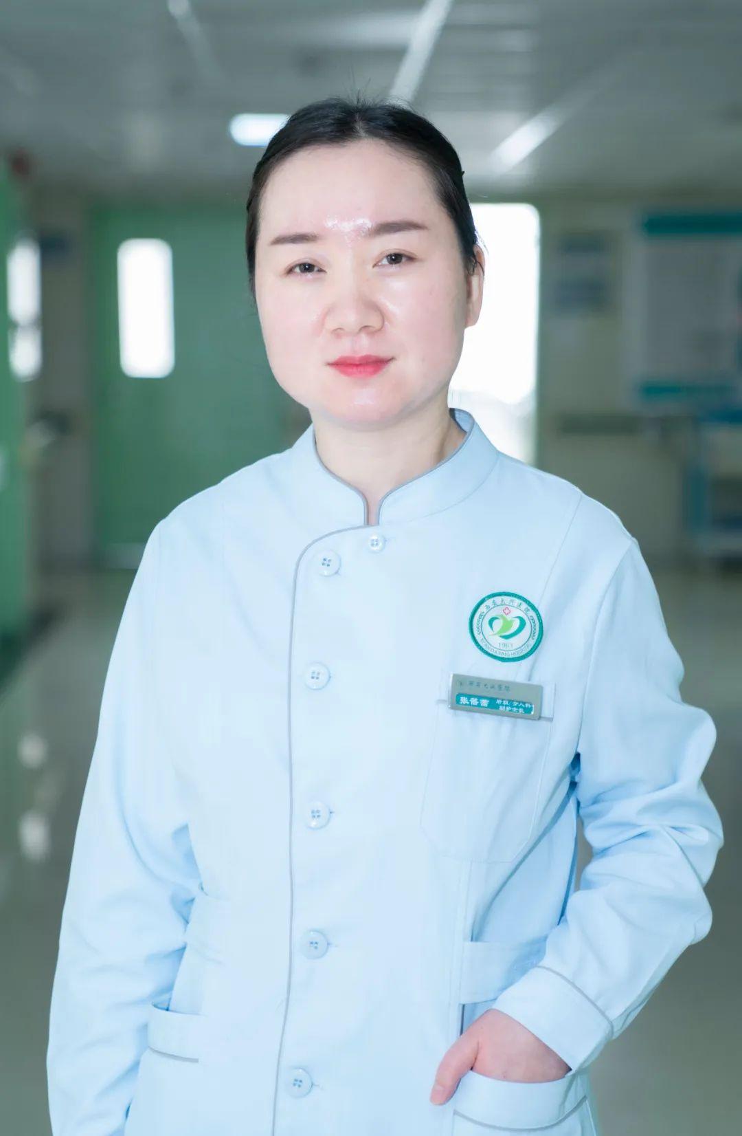 西安大兴医院张蓓蕾:病房「多面手」的转型之路