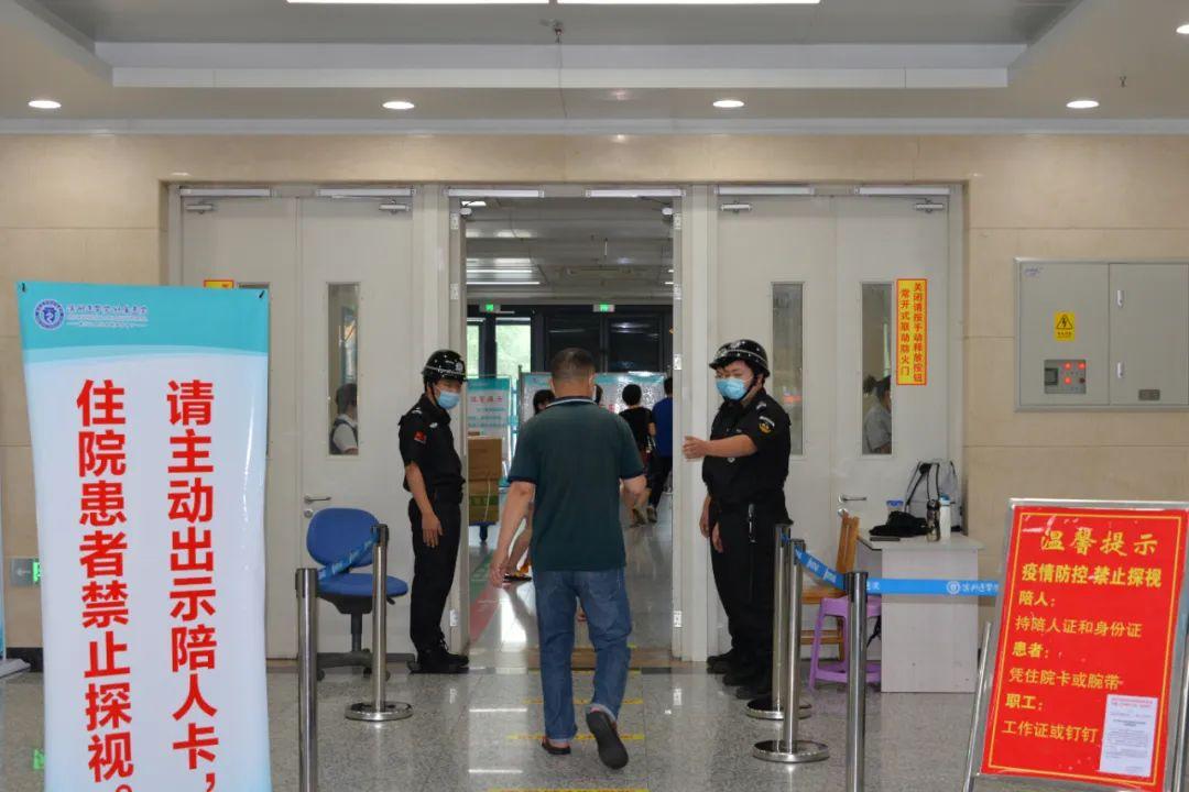 滨州医学院附属医院坚决筑牢疫情防控「安全门」!