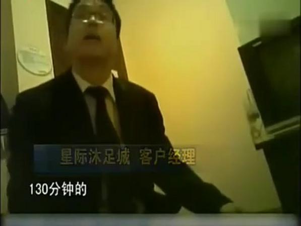 暗访东莞桑拿浴场内色情特殊服务~