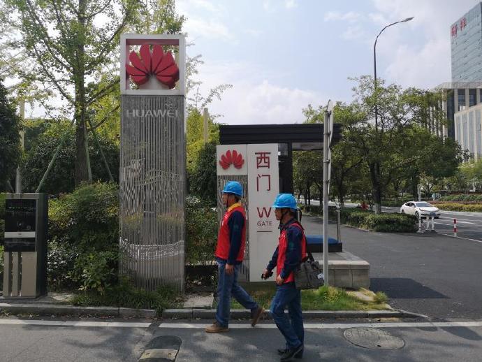 1月-8月杭州芯片等数字产业用电量同比增长7.7%