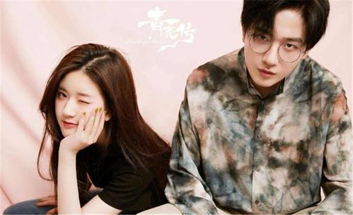 赵露思和李宏毅是什么关系是男女朋友情侣吗 两人恋爱真的在一起了吗