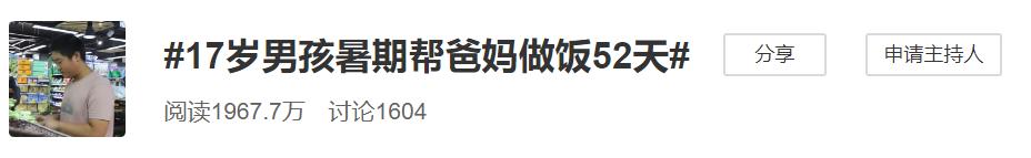 3岁萌娃模拟炒菜熟练颠勺(图7)