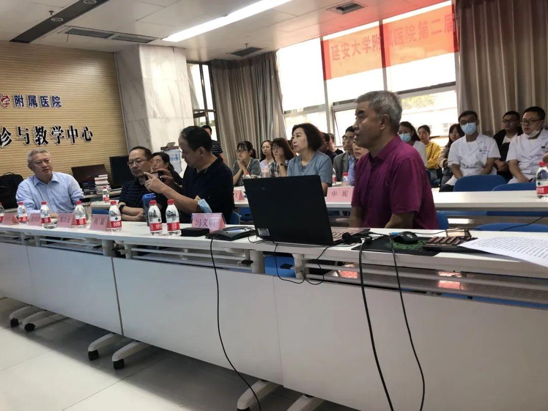 延安大学附属医院成功举办消化内镜微创论坛