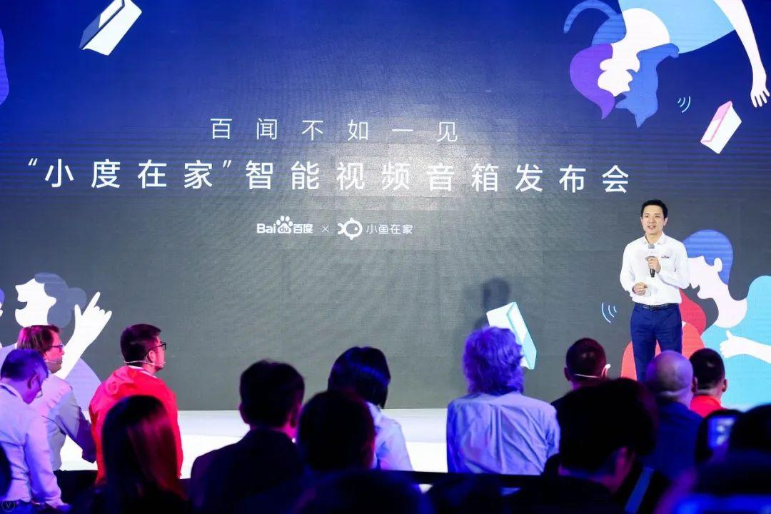百度李彦宏与AI人工智能