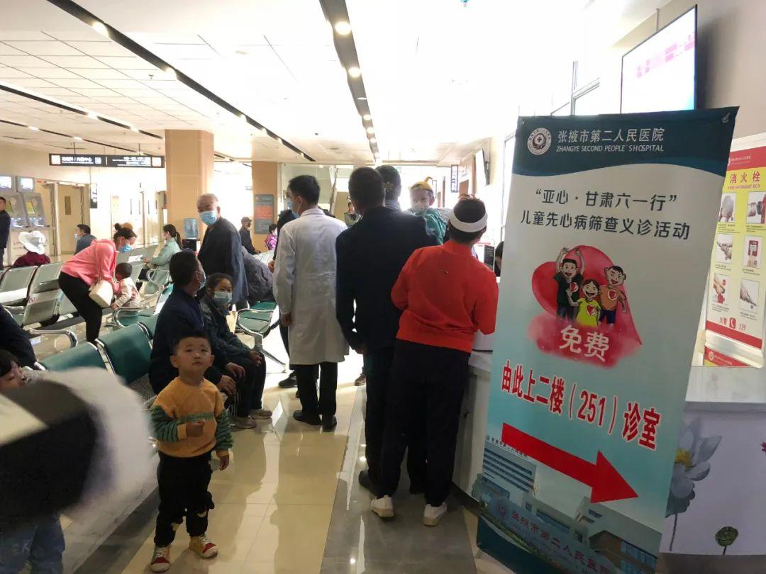 武汉亚洲心脏病医院先天性心脏病患儿免费救助行动再度启航