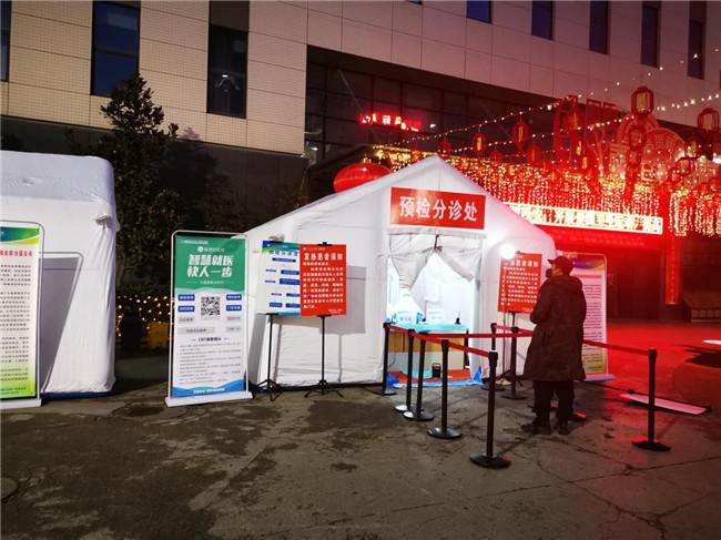 持续创新升级,西安交通大学第一附属医院互联网医院再获殊荣