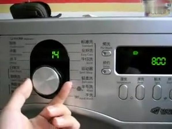 三星 wd8754cjz 洗衣程序选择