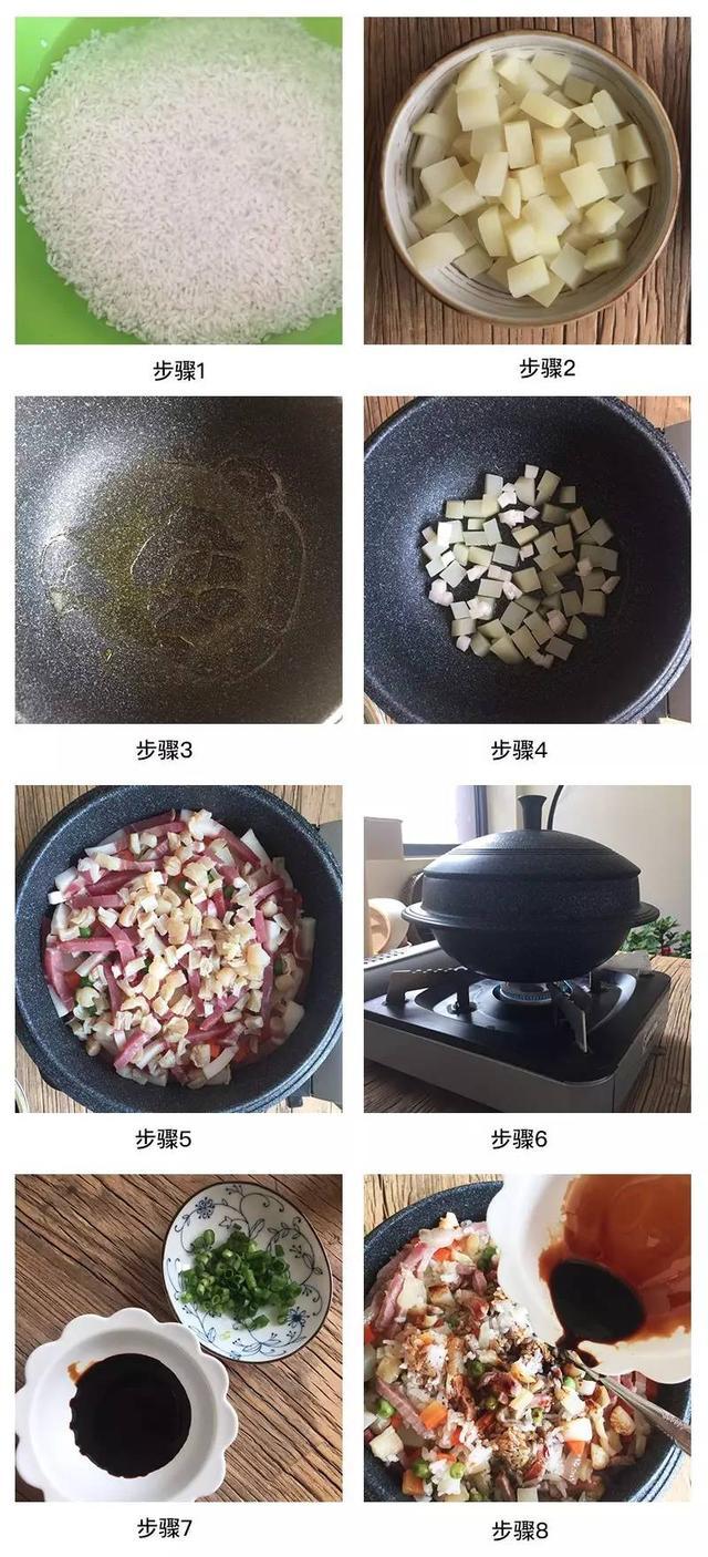 宣威火腿的做法大全(宣威火腿火锅的做法)