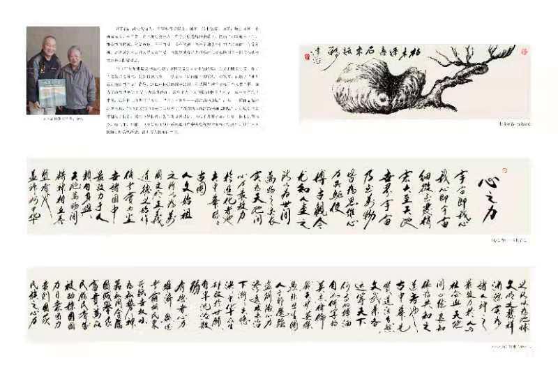 70米恢宏长卷《心之力》亮相书法艺术展 毛泽东早年建国奇文励志新时代青少年